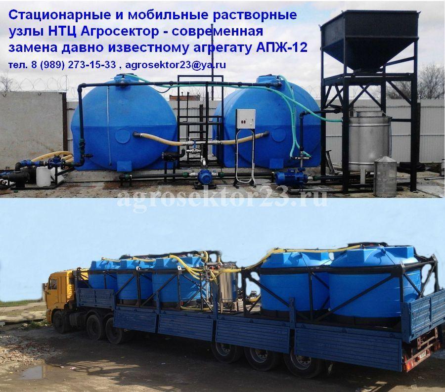 RU-zamena-APZH-12