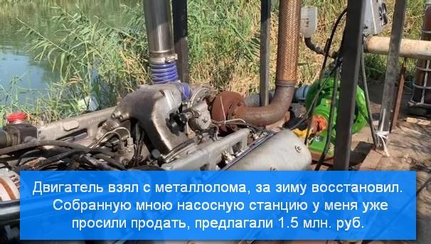 Самодельная насосная станция (двигатель восстановлен с металлолома)